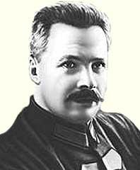 Михаил васильевич фрунзе реферат 3466