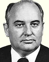 Кратко Биография Горбачева