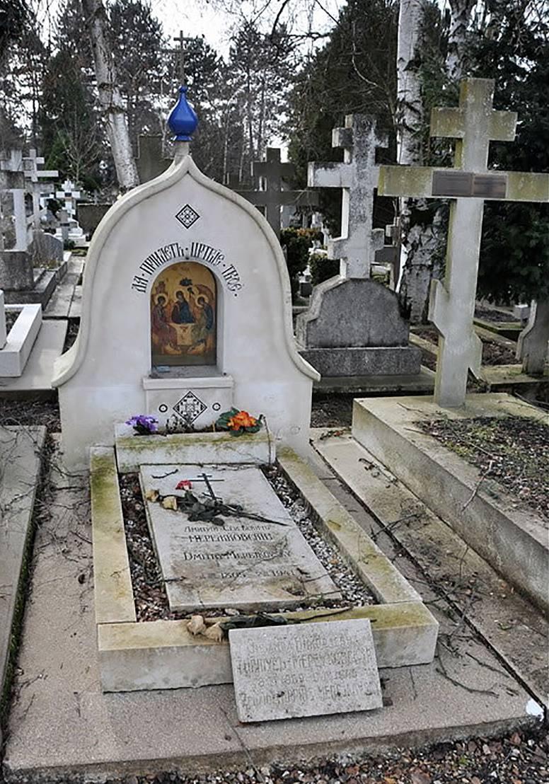 Картинки по запросу могила зинаиды гиппиус