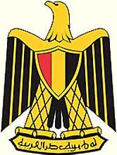 Герб Египта