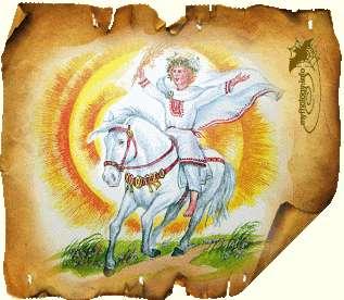 Игрища на Ярилин день (Merrymaking on Yarilin day)