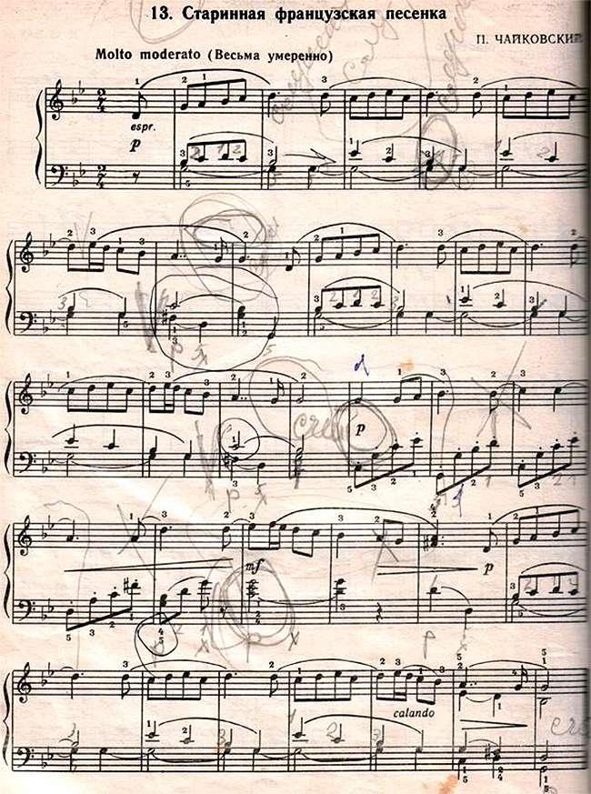 Ноты - французская старинная песенка - П.И. Чайковский