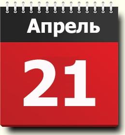19 августа праздник в казахстане