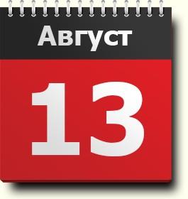 Календарь гороскоп на 2017 год по знакам зодиака и по году рождения