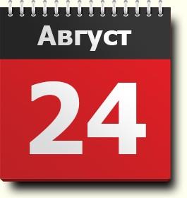 24 �������