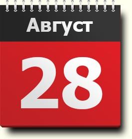 гороскоп 28 сентября рожденные