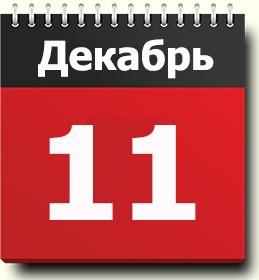 сбербанк официальный сайт спб