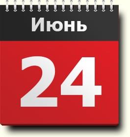 Туры на новогодние праздники красноярск
