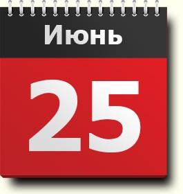 25 ����