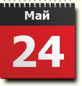 24 ���